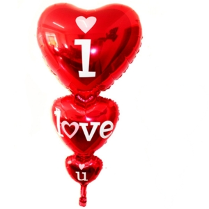 Red Heart I Love You Inflated Foil Balloon | Flower shop in Karachi